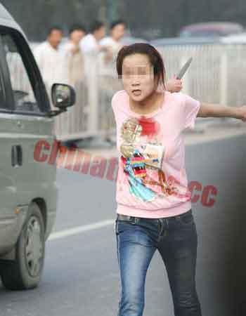 北京街头女子自残 挥刀割脖子血透上衣(组图)