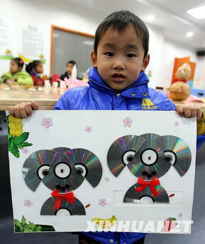 """当日,苏州市平江实验幼儿园举行""""同创意,共环保,迎新年""""作品图片"""
