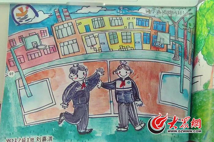 路秀英老师所教班级学生的画作被收录在了《图说开学第一课》绘本一年图片