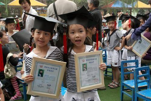 资料图片:幼儿园小朋友和他们的毕业证