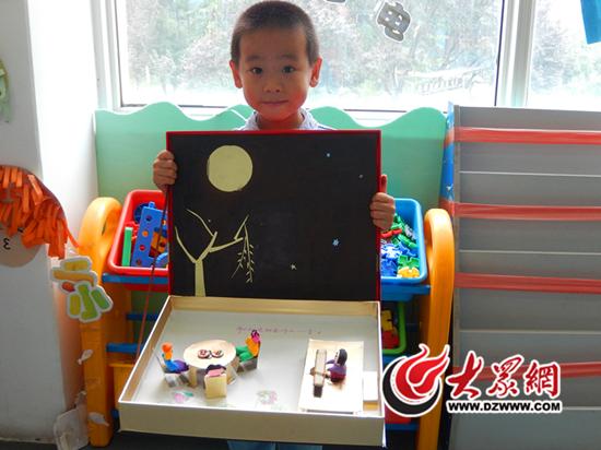 山东校园 幼儿园     大众网济南讯 中秋节结束了,吃完月饼,剩下很多图片
