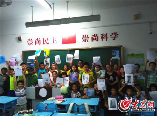 山师附小五年级六班的同学们在9月10日教师节这一天又迎来了盼望已久
