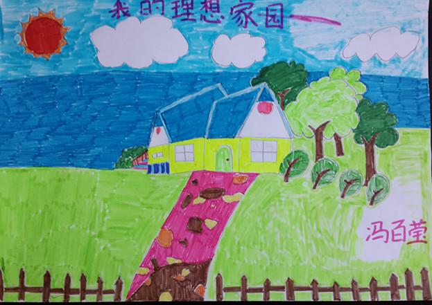 鸡山小学举行心中的理想家园绘画比赛