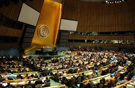 The United Nations Wednesday