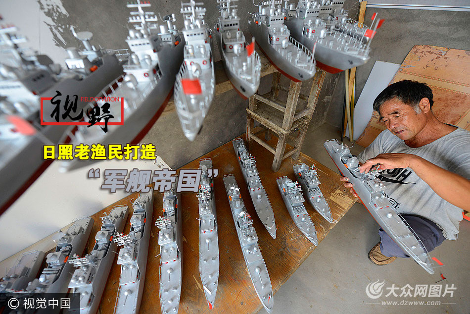 9月11日,日照山海天旅游度假区两城街道肖家村,渔民郭长海向记者展示他手工打造的30艘军舰模型。这些军舰模型长70厘米,宽8厘米,每个模型由上百个零部件组成,小的部件直径只有2毫米,售价3000元。