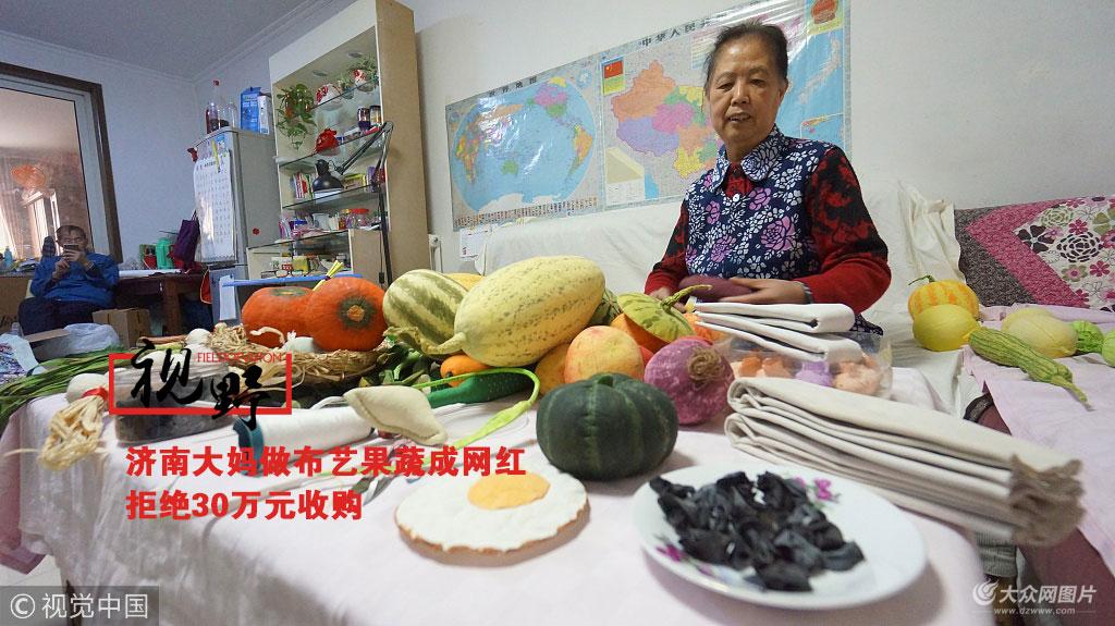 2017年12月23日,济南,这些果蔬出自于一位67岁的山东大妈之手,值得一提的是这些果蔬全部都是大妈用针线布料手工完成。