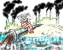 东明县环保局阻止排污,遭村支书指挥群殴