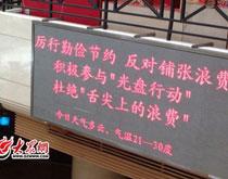 """吃喝送礼潮消退,中秋节变中秋""""洁"""""""