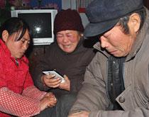 26年骨肉分离 东明女孩跨省寻生父72小时圆梦
