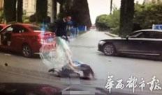"""细数十大""""人肉""""事件 网络""""扒皮""""是病"""