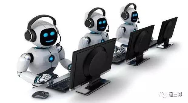 """机器人客服在为企业节约大量成本的同时,却给部分用户带了""""差评""""的体验。.jpg"""