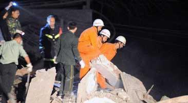 湖南永兴一煤矿炸药爆炸致18死3伤