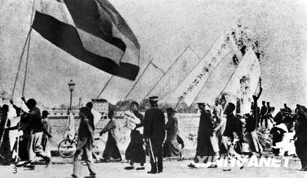 """历史上的5月4日:""""五四""""运动爆发"""