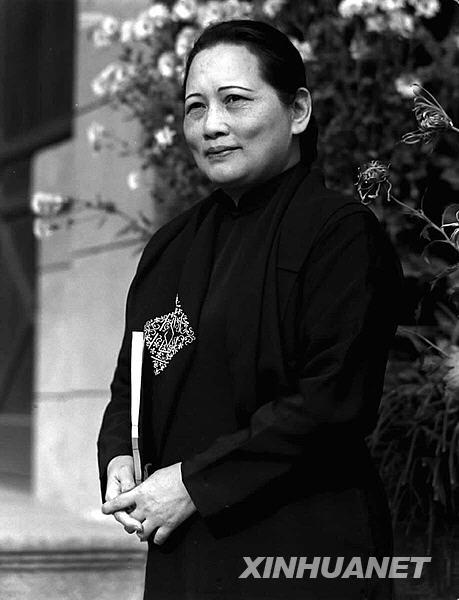 历史上的5月15日:中共中央政治局决定接收宋庆龄为中共正式党员