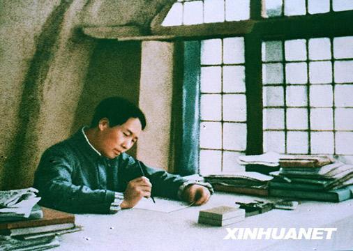 历史上的5月26日:毛泽东讲演《论持久战》
