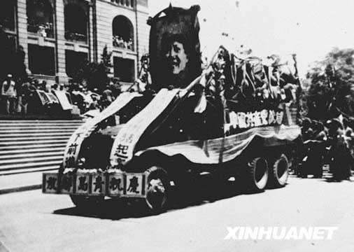 历史上的6月2日 山东全境解放