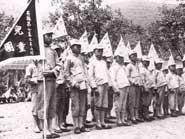 抗日战争时期的儿童团