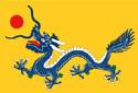 中国历史上用过的国旗