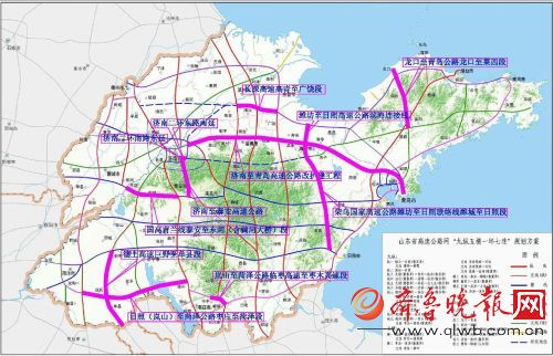 山东高速集团在建高速公路示意图
