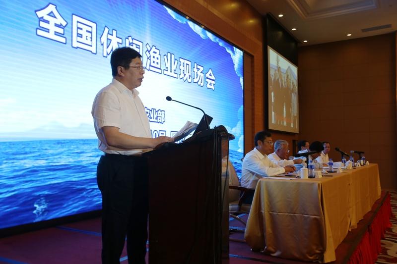 山东省海洋与渔业厅厅长王守信在全国休闲渔业工作会上作典型发言