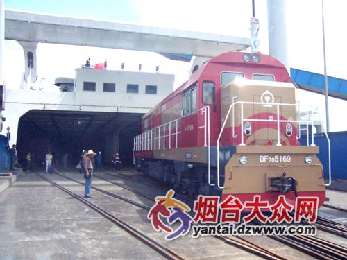 烟大铁路轮渡火车上船今日在烟台北站试验成功