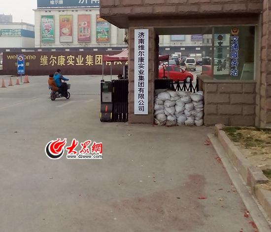"""济南维尔康门前百米""""开门炮""""被吐槽 企业称是业户自发放的"""