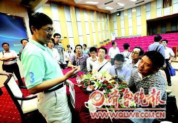 中国人民大学公共管理学院土地管理图片