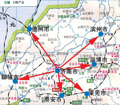 """""""一群"""":东部""""半岛城市群"""",包括济南,青岛,威海,烟台,潍坊,日照"""