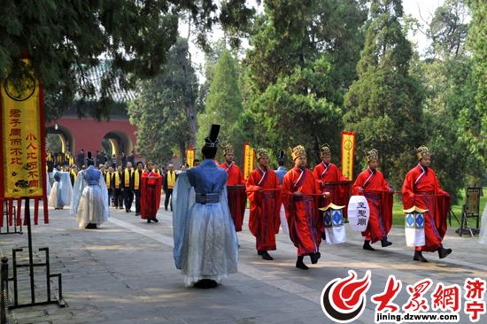 纪念孔子诞辰2569周年 戊戌年祭孔大典在曲阜孔庙举行
