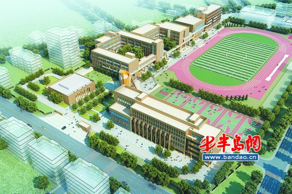 青岛二中分校规划鸟瞰图.