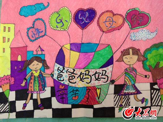 老师和孩子还一起画画,并送给爸爸妈妈.图片