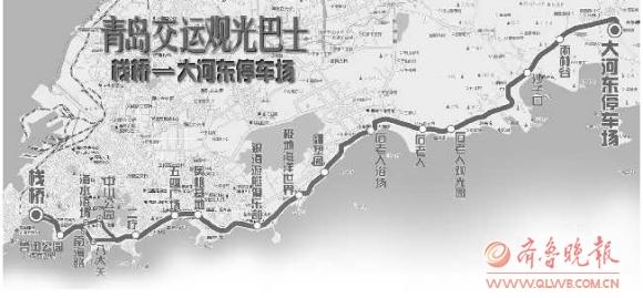 (图为观光巴士最新线路图)   90分钟跑完16站   据青岛交运集团温馨巴