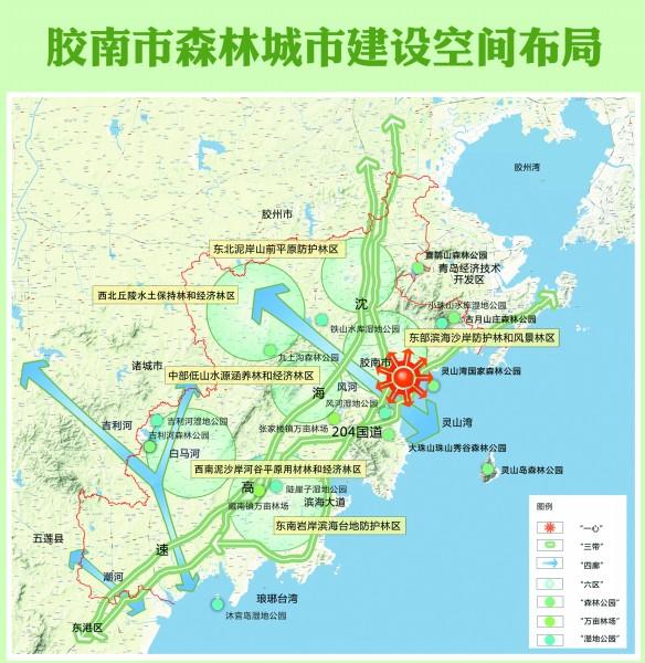 胶南地图高清版