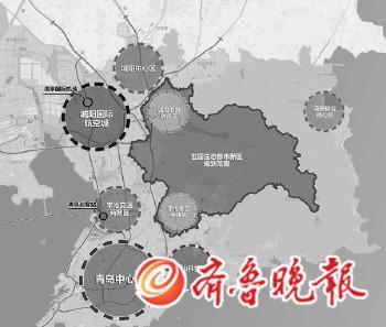 园生态都市新区规划周边重要功能区和设施图.-青岛世园会主园区及
