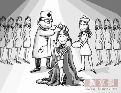 日本人造人体艺术图片_医生的手术刀雕刻出人造美女大赛的王冠.漫画/许英剑程强