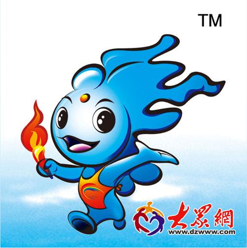 中国水上运动会会徽吉祥物日照揭晓(图)