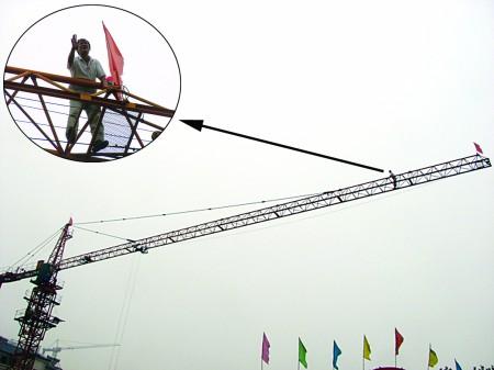 塔吊喇叭接线图