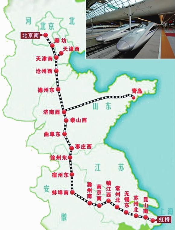 """陆上""""航线""""即将开通 京沪高铁青岛能沾多大光"""