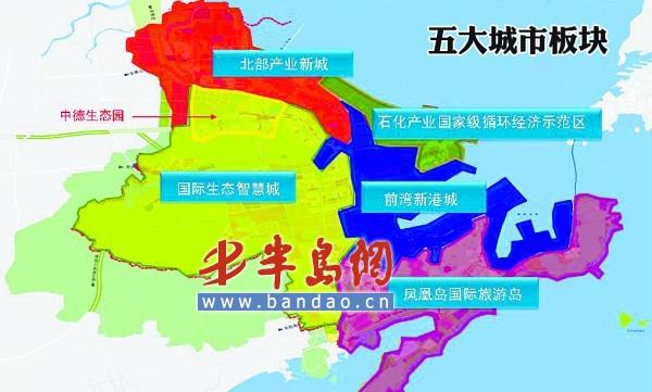 近日,青岛西海岸经济新区规划有了新进展,规划打破现有行政区划,分为