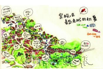 佛山女孩手绘254幅青岛美景 旅行绘本受网友追捧