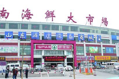 济南海鲜大市场停车费遭质疑
