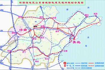青岛到莱芜高铁路线图