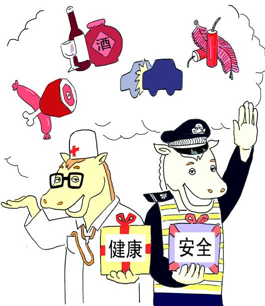 巴以冲突漫画_漫画:卢鹏