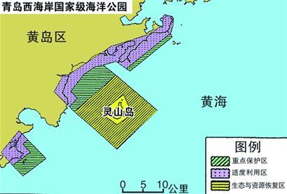 山东青岛西海岸获批建立首个国家级海洋公园