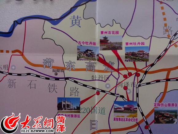 菏泽周边铁路公路图