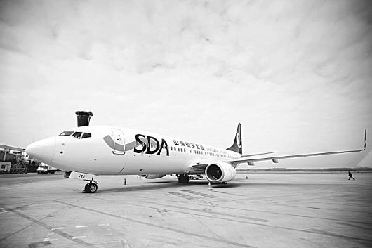 今天,山东航空股份有限公司与波音公司在济南签订引进50架波音737飞机