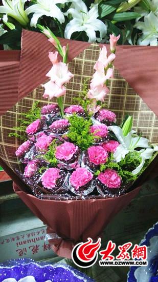 包装成花束的康乃馨