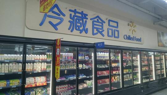 超市整理简笔画