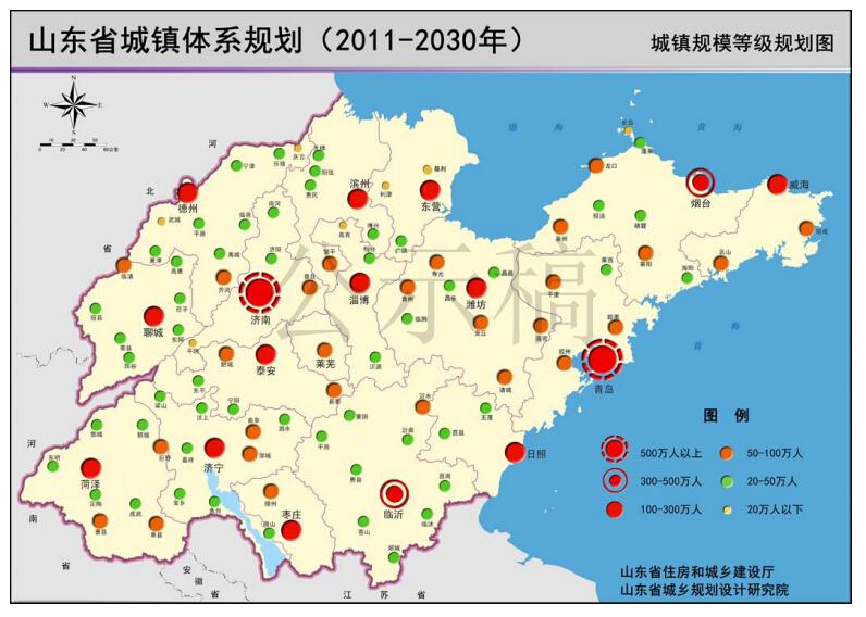 山东省将构建四级中心城市体系 济南青岛为区域中心