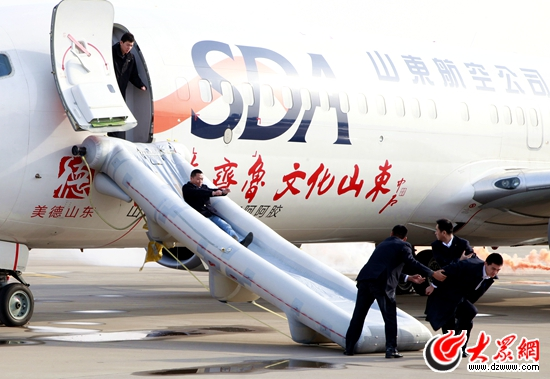 """济南机场飞机""""冲出跑道""""?原来是应急演练"""